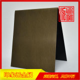 亂紋青古銅不鏽鋼板,不鏽鋼裝飾板供應商
