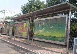 北京丰台区焊接不锈钢加工柜子订做68680560
