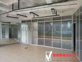珠海哪里有做办公室玻璃隔墙
