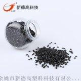 生產PP超導電塑料1*10的2-3次方