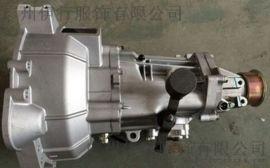 南京东风风神H30 风行菱智换个前刹车片多少钱