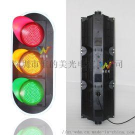 led交通信号灯 路口红黄绿3灯 led机动红绿灯