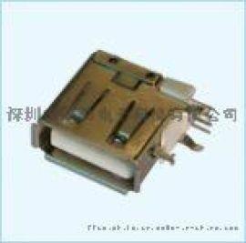 USB插座 母座侧插 短体卷边 侧插90度