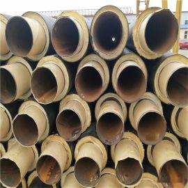 酒泉 鑫龙日升 聚氨酯泡沫预制管DN400/426聚氨酯热水保温管