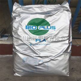 213T 耐高温 增韧聚乳酸生物环保材料