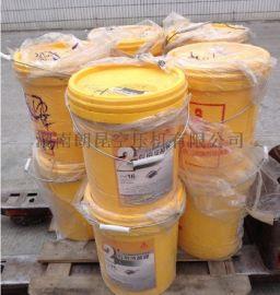 螺杆空压机保养耗材空滤芯油滤芯机油