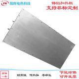 铸铝加热板 发热板注塑机用铸铝 电发热板