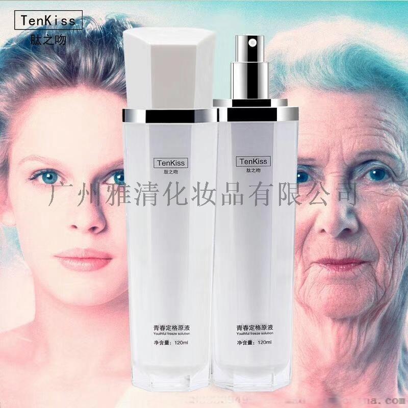 廣州雅清化妝品有限公司主營眼部修護精華舒緩淡化細紋