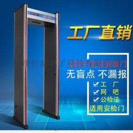 测温安检门红外线测温安检门体温仪安检机