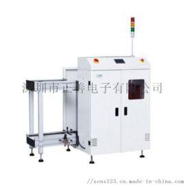 SMT全自动吸送一体机 PCB裸板自动真空吸送板机