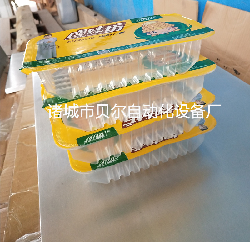供应果蔬充气包装机,充氮包装机