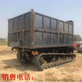 矿用农用履带自卸运输车 山地林地履带式拖拉机
