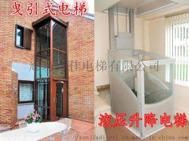 液压升降电梯 升降机销售安装维修