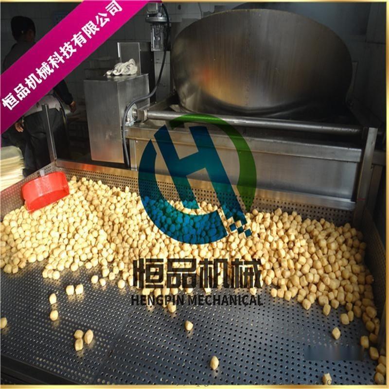低温发泡高温定型豆泡油炸机 自动搅拌豆泡油炸锅