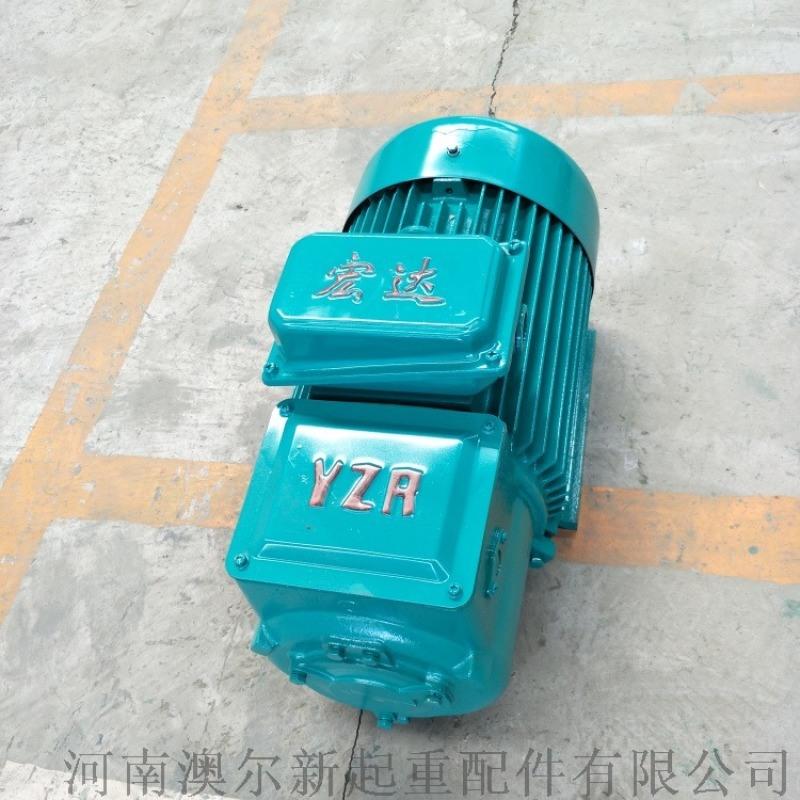 江苏宏达YZR电机  冶金起重电机  变频调速电机