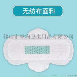 负离子卫生巾贴牌加工  10片日用245mm卫生巾
