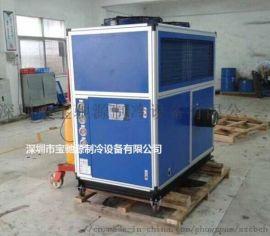 工业冷风机|工业低温冷气机