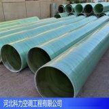 玻璃钢管道,玻璃钢除臭管道,耐酸碱玻璃钢管道定制