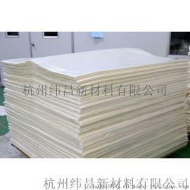 抗静电无尘EPE保护膜 质轻、柔软、无晶粒