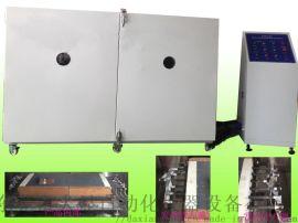 绝热材料及制品温度测定仪GB/T17430