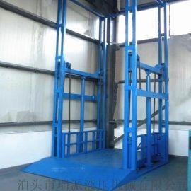 瑞派RY液压货梯,升降平台,货物提升机