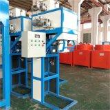 双称定量包装机 发酵有机肥自动包装机