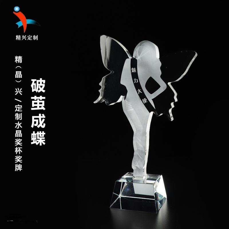 水晶人物 水晶人物模型訂製 模特紀念杯定製