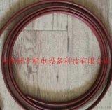 低溫伴熱帶 矽膠電熱帶