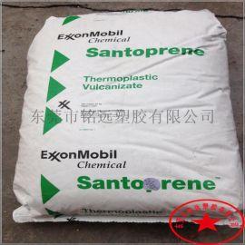 耐候热塑性橡胶 tpv注塑 TPV原料