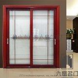 佛山南海铝合金门窗六扇门窗重型推拉门