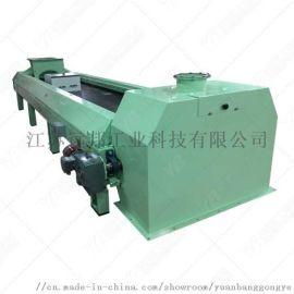 配料秤 双带悬浮式称重给料机 ——远邦工业