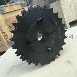 发黑锥套式链轮定做高精度23齿32A工业传动链轮