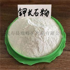 饲料添加钾长石粉 325目长石粉用途