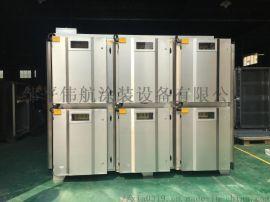 山东环保催化燃烧设备汽车烤漆房粉末回收机设备厂家