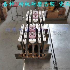 砖厂空心砖多孔砖磁头 耐磨芯架 芯杆 磁头尺寸齐全