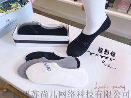 男士苏尚儿抗菌防臭袜,苏尚儿抗菌防臭袜隐形船袜