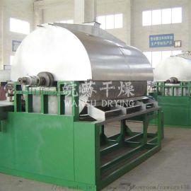 ZPG真空耙式干燥机的功能与性能特点