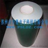 綠膜白膠泡棉膠帶 藍膜黑膠泡棉膠帶