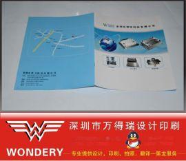 1福永塘尾彩色快印刷店,福永怀德翠岗数码打样店,福永新和画册打样店,当天完成。