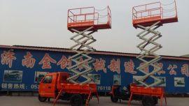 车载式升降机/移动式车载升降机/高空作业车/升降机