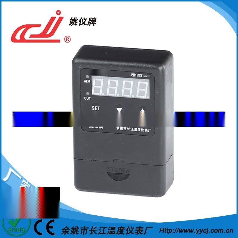 姚仪牌XMTC-308系列调节温度控制仪表