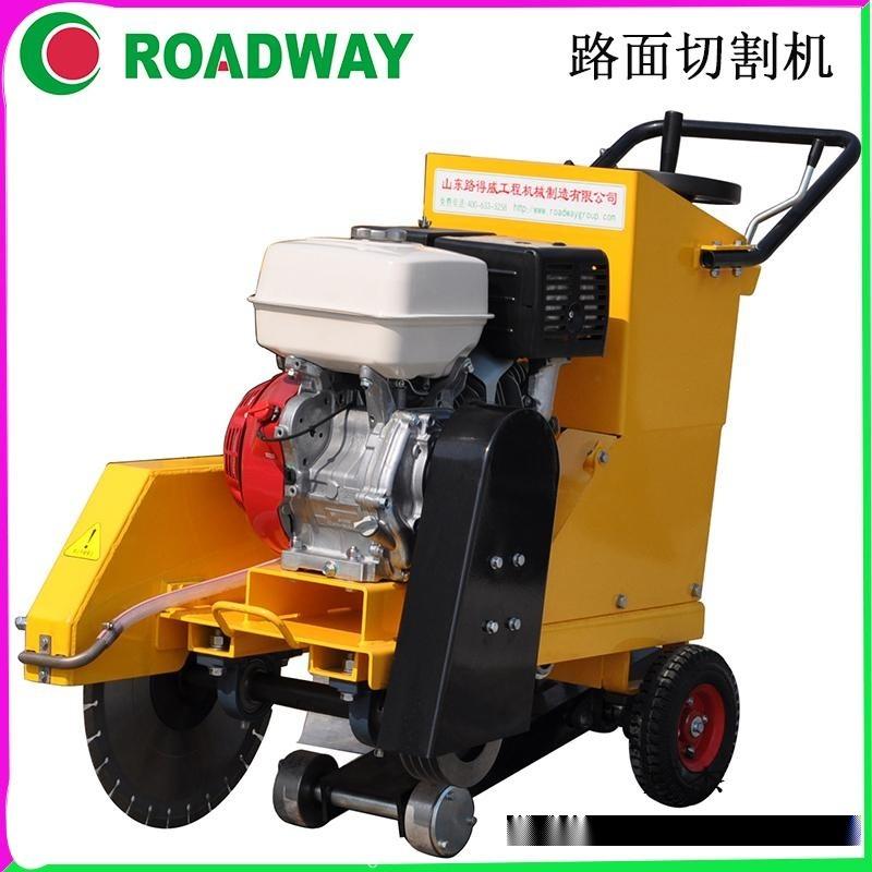 厂家混凝土路面切割机路面切割机沥青路面切割机RWLG23终身保修