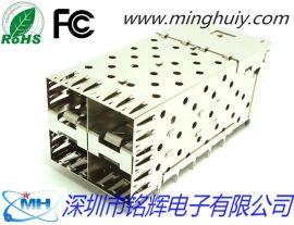 SFP连接器,2x2不带导光柱,SFP 2X2 CAGE 压接式