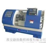 數控車牀 CK6150,重型數控車牀CJK6150,FANUC系統數控車牀CK6150