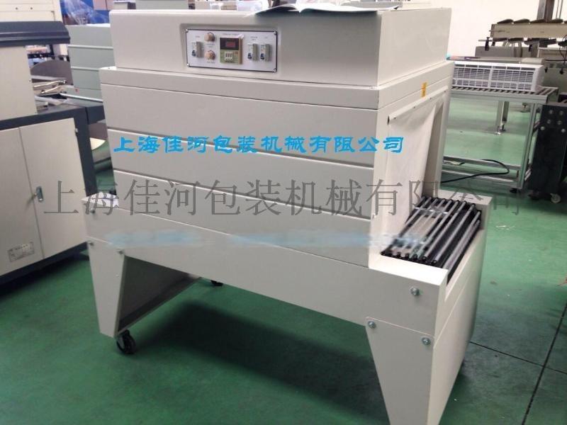 佳河牌BS-6040熱收縮包裝機