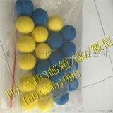 厂家定制eva泡棉棒子 彩色泡棉管 eva球类打磨定制成型泡棉泡沫异形成型加工