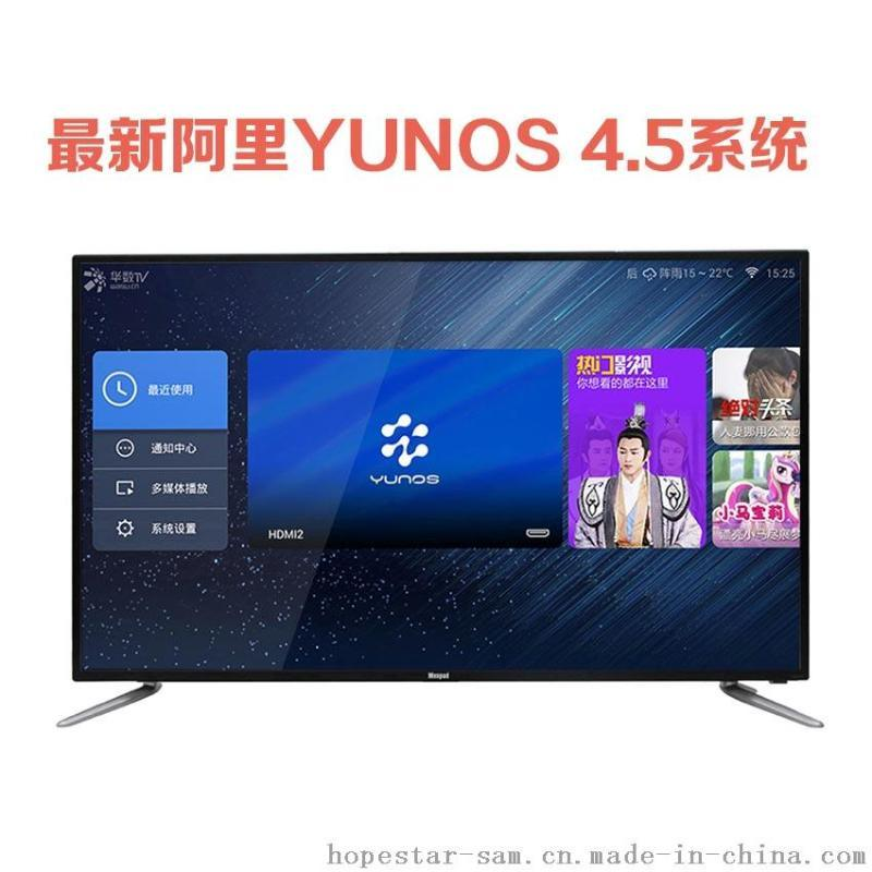 梦牌 32R0 32寸液晶电视机深圳梦派集团总部诚招全国经销商