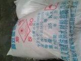 華南地區高檔自來水專用聚合氯化鋁,含量28%以上