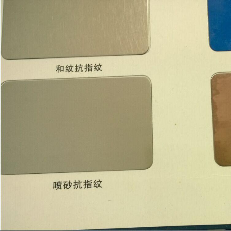 不鏽鋼板, 201不鏽鋼彩色板, 304彩色不鏽鋼板
