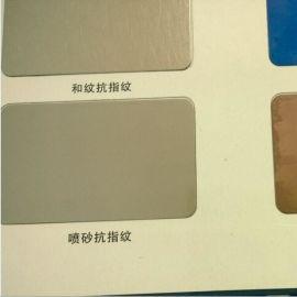 不锈钢板, 201不锈钢彩色板, 304彩色不锈钢板